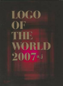 LOGO of the World