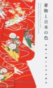 Kimono and the Colors of Japan