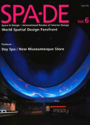 SPA-DE: v. 6 (Space & Design