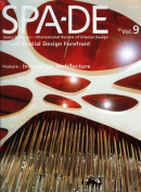 SPA-DE: Space and Design - International Review of Interior Design