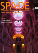 SPA-DE 10: Space and Design