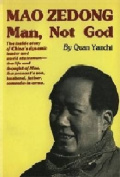 Mao Zedong Man, Not God