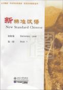New Standard Chinese Elementary