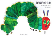 The Very Hungry Caterpillar [CHI]