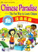 Chinese Paradise Students Book [CHI]