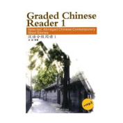 Graded Chinese Reader 1 (2000 Words) - Selected Abridged Chinese Contemporary Short Stories