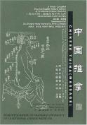 Chinese Tuina (Massage)