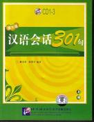 Conversational Chinese 301 [Audio]
