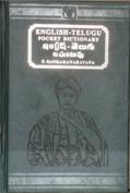 English-Telugu Pocket Dictionary