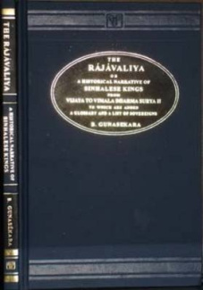 Rajavaliya: Historical Narrative of Sinhalese Kings