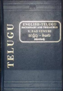 English-Telugu Dictionary and Thesaurus
