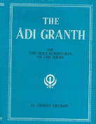 The Adi Granth