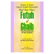 Futuh Al-Ghaib