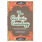 Qur'anic  Cosmology