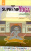 The Supreme Yoga