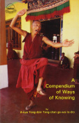 A Compendium of Ways of Ways of Knowing