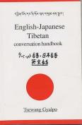 English-Japanese Tibetan