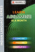 Learn Assamese in a Month