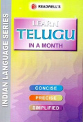 Learn Telugu in a Month