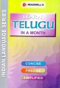 Learn Telugu in a Month