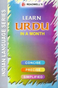 Learn Urdu in a Month