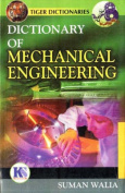 Dictionary of Mechanical Engineering