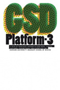 GSD Platform: v. 3