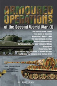 Armoured Operations of the Second World War