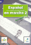 Espanol En Marcha 2 Tutor Book A2  [Spanish]