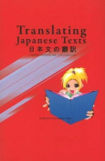 Translating Japanese Texts