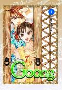 Goong: Volume 1
