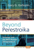 Beyond Perestroika