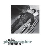 Ata Kando: The Innocent
