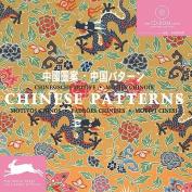 Chinese Patterns  [MUL]