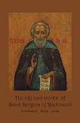 Life & Works of Saint Sergius of Radonezh