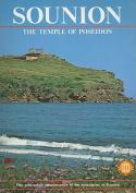 Sounion - The Temple of Poseidon