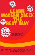 Learn Modern Greek the Best Way