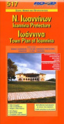 Loannina (Town Plan S.)