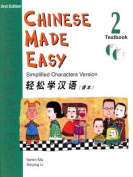 Chinese Made Easy: Simplified Characters Version [CHI]