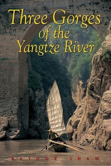 Three Gorges: Of the Yangtze River