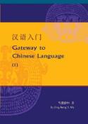 Keys to Chinese Language