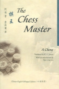 The Chess Master