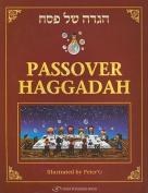 Passover Haggadah [HEB]