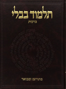 The Koren Talmud Bavli