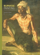 Burmese Painting