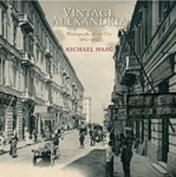 Vintage Alexandria