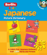 Japanese Berlitz Kids Picture Dictionary
