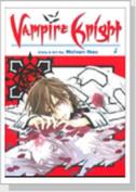 Vampire Knight: v. 5