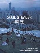 Soul Stealer [CHI]