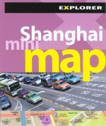 Shanghai Mini Map Explorer